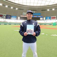 【西武】小学生のお礼に増田選手会長が感激「憧れられる存在であるように」