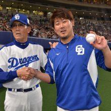中日・松坂「このウイニングボールは特別」