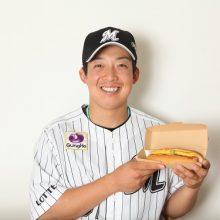 ロッテ、菅野選手のミスターダブルホットドッグを販売!