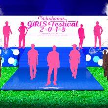 【DeNA】選手がランウェイショーに出演!5月12日&13日に女性限定イベント