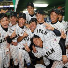 9月開幕!「U18アジア選手権」に挑む侍ジャパン・1次候補メンバー発表