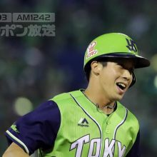 ヤクルト・山田今シーズンは「ホームラン40本・40盗塁」を目指せ!