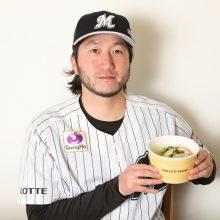 【ロッテ】石川、プロデュースメニューが発売!「ボリューム満点な一品です」