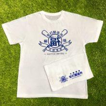 【ロッテ】9月16日に「福浦安打製造所創業25年祭」 Tシャツ、タオルをプレゼント