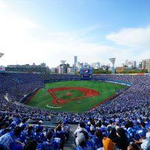 【DeNA】球団史上最速で観客動員100万人を突破