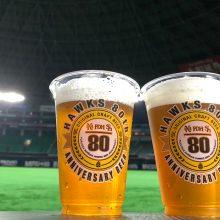 【ソフトバンク】ヤフオクでしか味わえない80周年記念ビールを製造・販売!