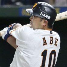 巨人・阿部が才木から3ラン 227人目の投手から本塁打!