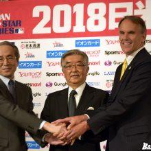「2018 日米野球」の大会概要が発表!侍ジャパンの強化試合も決定
