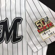 【ロッテ】東京D主催試合でメモリアル企画 選手着用ユニ左袖に記念ロゴ
