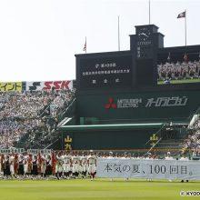 100回目の夏が開幕!近江・中尾主将「最も熱い本気の夏に」