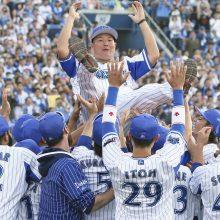 G 後藤武敏、涙の引退セレモニー「ゴメスコール。本当に嬉しかった」