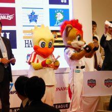 「eドラフト会議」初開催 36名のプロ野球eスポーツ選手が誕生