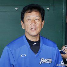 日本ハムの監督&選手からSNSでメッセージ「皆さんに勇気と元気をお届けしたい」
