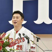 広島・新井貴浩が引退を発表「うれし涙で終われれば最高」