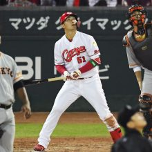 広島、日本シリーズ進出へ快勝発進 丸&鈴木が2打点、大瀬良6回1失点