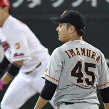 江本氏、巨人バッテリーに「配球が間違っていますよ」