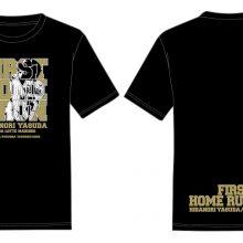 【ロッテ】プロ初本塁打を放った安田のTシャツを発売!
