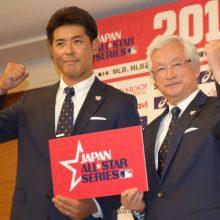日米野球に挑む侍ジャパンの出場予定選手発表!
