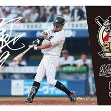【ロッテ】福浦の2000本安打達成記念の限定図書カードを販売!