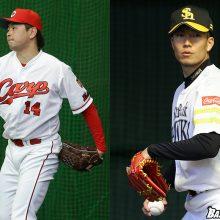 日本シリーズ第1戦は大瀬良と千賀の両エースが強力打線に挑む