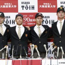 根尾昂は中日、吉田輝星は1位で日本ハムが交渉権獲得!【ドラフト指名全選手一覧】