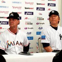MLBが日本にやってきた!松井コーチ「ファンがたのしめる素晴らしい試合を」