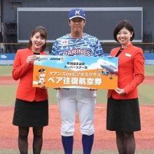 チーム盗塁王のロッテ・中村、『ジェットスター スーパースター賞』