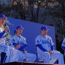 DeNAファンが歓喜!ファンフェスに田代コーチが登場
