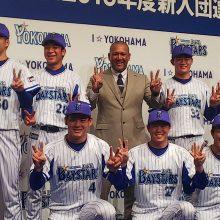 DeNA新入団選手発表!ドラ1・上茶谷「プロの中のプロを目指す」