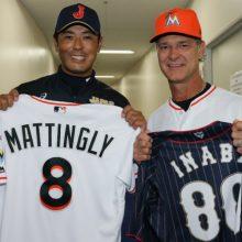 MLB・マッティングリー監督「関わってくださった皆様に感謝」