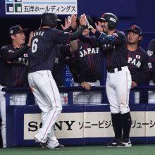 侍ジャパン3連勝締め、日米野球は5勝1敗 源田V打、笠原&岩貞好投!