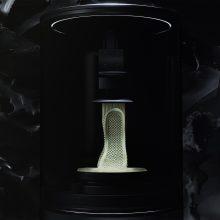 異次元構造の革新的ミッドソールを搭載…アディダスが『ALPHAEDGE 4D』を新発売