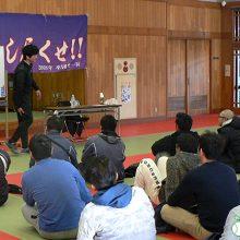 アスレティックトレーナー立花龍司さん指導者講習会レポート(1)