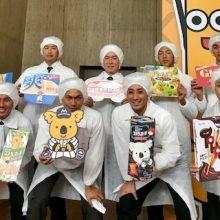 【ロッテ】新人9選手がロッテ浦和工場を見学!藤原「とても面白かった」