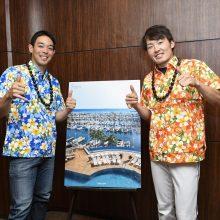 西武・10年ぶりの優勝旅行はハワイ!源田「パンケーキとか食べたい」