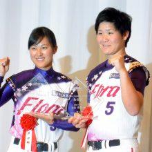 女子プロ野球のコンベンションが開催!MVPに1期生の2人