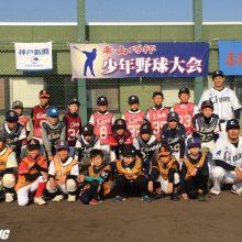 西武・栗山、主催する「栗山巧杯」に登場 野球の楽しさ伝える