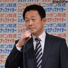 川相氏、オリ・鈴木昂の好捕に「最高なプレー」