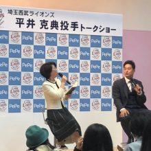 """西武・平井、今年は""""英会話""""に意欲?「必ず連覇、そして日本一」"""