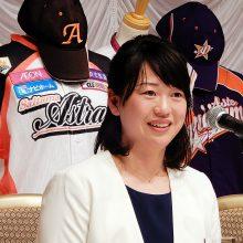 女子プロ野球・川端友紀が現役引退会見「9年間全力で走ってきた」