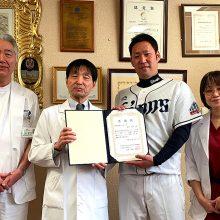 西武・増田がNICU訪問「キャリアハイを達成して寄付・寄贈も頑張りたい」