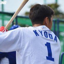 山本昌氏、中日・京田に「チームに必要な選手だけに…」
