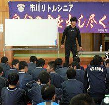アスレティックトレーナー立花龍司さん指導者講習会レポート(3)