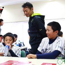 子どもたちに『気づき』を与え、自立へと導く|POCARI SWEAT presents. 仁志敏久の野球愛教室(第2回)