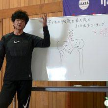アスレティックトレーナー立花龍司さん指導者講習会レポート(2)