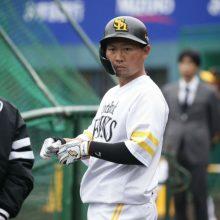 江本氏、ソフトB・中村晃の犠飛に「最低限の打撃をする」