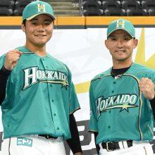 日本ハムが『WE LOVE HOKKAIDO』ユニお披露目 今季のテーマは「新時代緑(ニューグリーン)」