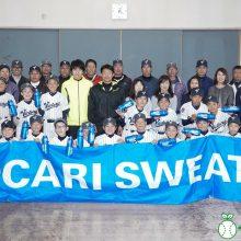 仁志さんが伝えたい野球を楽しむこととは?|POCARI SWEAT presents. 仁志敏久の野球愛教室(第3回)