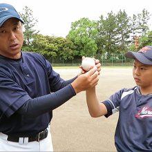 【ボールの握り方】お父さんとお母さんのための野球基礎知識(入門編)