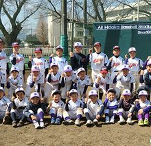 【日高アポロボーイズ】全国レベルの強豪チームの指導方針は「全員が楽しく野球をやること」